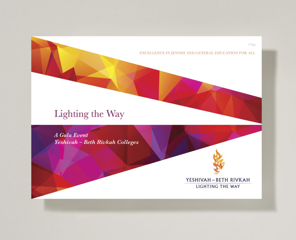 Yeshivah-Beth Rivkah Colleges required design collateral for a fundraising event. A concept was developed - Lighting the Way - based on the concept of education and the Torah as a guiding light. The symbol itself is a reference to the Ner Tamid a continuously burning lamp, which is situated above the Ark in the synagogue. The colourful patterning. and angles mimic beams of light projecting and reflecting and are reminiscent of modern stained glass. The rich coloured panels next to white made for a fresh, clean vivid look and feel.